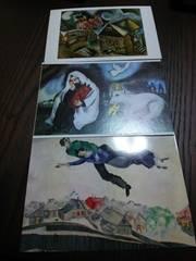 シャガール★ポストカード3枚Veniceペギーグッゲンハイム美術館