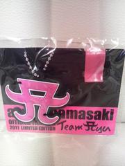 新品 貴重浜崎あゆみ ファンクラブ限定 2011 ラバーストラップ! チームアユ