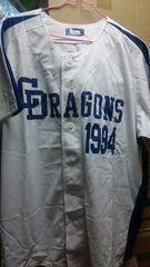 新品未使用 中日ドラゴンズ@ドアラ背番号1994ユニフォーム!