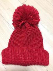 赤BIGボンボンニット帽