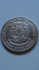 フイリピン硬貨、1ペソ。
