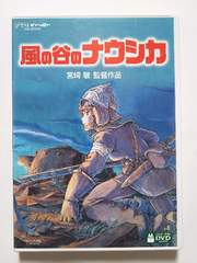 DVD「風の谷のナウシカ」2枚組特典ディスク付き★宮崎駿ジブリ