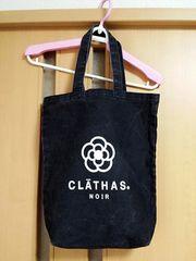 CLATHAS/クレイサス トートバッグ