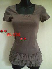 SS〜Sサイズ*細身size裾シホン3段フリル・フレンチ袖Tシャツモーヴブラウン
