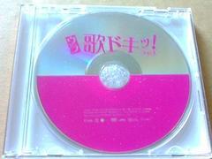 [FC通販限定]ウラ歌ドキッ!DVD Vol.2 安倍なつみ紺野あさ美保田圭
