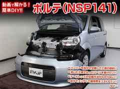 �������� ���� NSP141 ����ݽDVD VOL1
