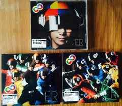 関ジャニ エイトレンジャー[ER]CD初回通常未開封セット