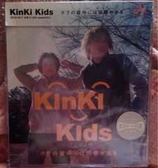 kinkiCD