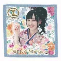 SKE48 チームZ マイクロファイバーミニタオル 松井玲奈