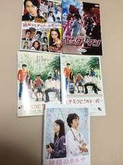 安!嵐 櫻井翔DVD�Dセット神様カルテ謎解きヤッターマンハチクロ