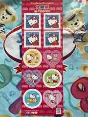 北陸版ハローキティシール切手520円分