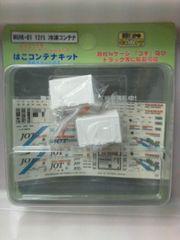 新品Nゲージ 冷凍12ftコンテナ