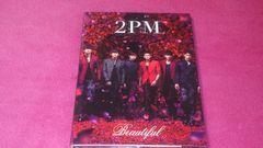 2PM Beautiful ����� CD�{DVD