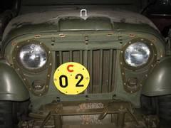 M38A1ジープ グリルカバー(NOS)