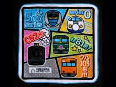 ★【京都鉄道博物館】鉄道ハンドタオル