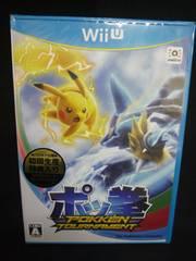◆新品WiiU ポッ拳 POKKEN TOURNAMENT 初回生産特典封入