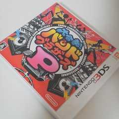 3DS���/�升�t!�������ް��P/����/����/