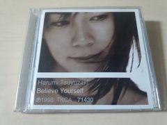 露崎春女(リリコLyrico)CD「Believe Yourself」●