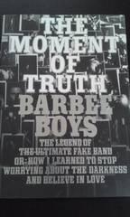 ■バービーボーイズ★THE MOMENT OF TRUTH BARBEE BOYS写真集■