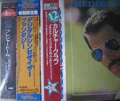 LPレコード懐かしのポピュラー&ロック 4種5枚組中古品!!No3
