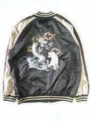 白龍白虎刺繍スカジャン 3Lサイズ ブラック【新品タグ付き】
