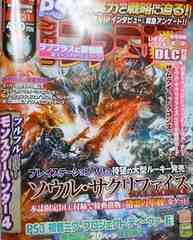 週刊ファミ通 2013年 3/21号 新品 即決