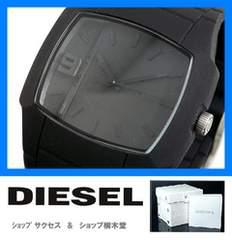 新品 ■ディーゼル DIESEL 腕時計 DZ1384★即買い