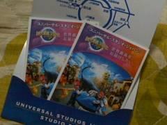 USJ ユニバーサル・スタジオ・ジャパン・ペアチケット