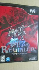 †送料無料 斬撃のレギンレイヴ REGINLEIV