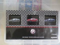 サークルKサンクス限定 京商ミニカー トヨタ86 3台セット未開封