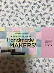handmade MAKERS' �p�V�t�B�R���l�`�P�b�g