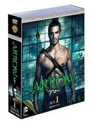 新品DVD/ARROW/アロー  ファーストシーズン セット1+セット2/シーズン1 全話