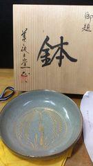 加藤正。昭和62年御題の鉢。共箱。未使用。