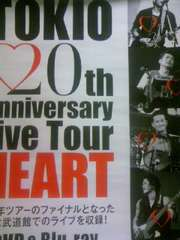 TOKIO�20th Anniversary Live Tour HEART� ���m�߽��