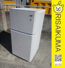 MK172▽ハイアール 冷蔵庫 106L 2014年 2ドア ホワイト JR-N106H