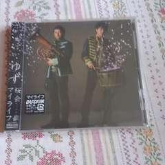 新品 未開封CD  ゆず 桜会・マイライフ 美品