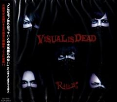 ◆R指定 【VISUAL IS DEAD -初回限定盤-】 CD+DVD 新品 特典付き