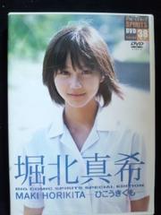 �x�k�^�� ����DVD     �Ђ���������