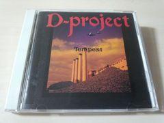 D-PROJECT CD「テンペストTEMPEST」D-プロジェクト廃盤●