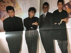 BOOWY 雑誌付録ポスター 氷室京介 布袋寅泰 高橋まこと 松井常松