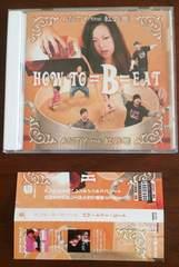 (CD)ANTY the 紅乃壱/アンチザ紅乃壱☆HOW TO=B=EAT★帯付き♪