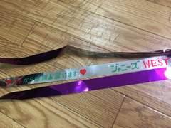 ジャニーズWEST 初ドームコンサート 銀テープ 紫