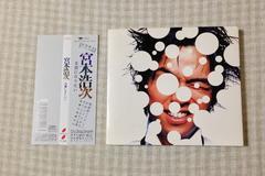 中古CD(アルバム)◆宮本浩次◆『奇麗になりたい』初回デジパック仕様