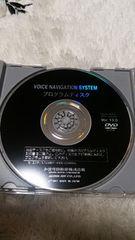 ダイハツ/トヨタ純正DVDナビ用プログラムディスクVer.13.0 2012年版