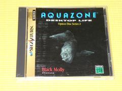 SS★アクアゾーン オプションディスクシリーズ 2