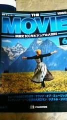 週刊THE MOVIE◆No.6◇1965年★サウンド・オブ・ミュージック