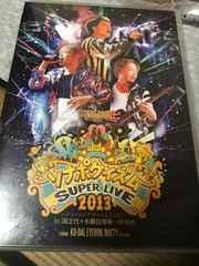 ソナポケイズムSUPERLIVE2013