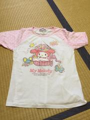 マイメロディー半袖パジャマ 中古 サイズ160 送料無料