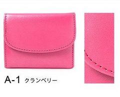 ミニ財布 ミニウォレット 極小財布 クランベリー お札カード小銭