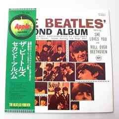 ザ ビートルズ セカンド・アルバム LP レコード BEATLES レア